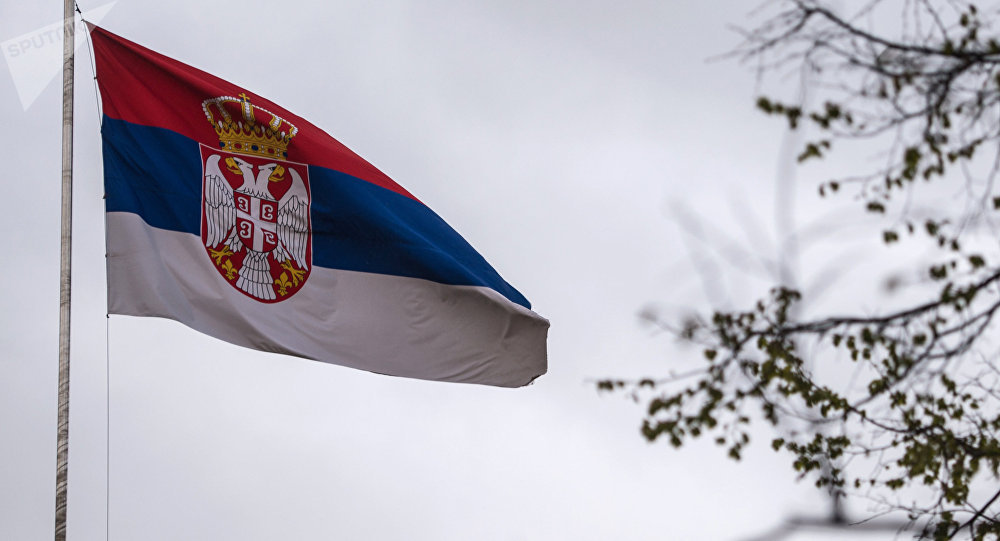 Investimento in Serbia
